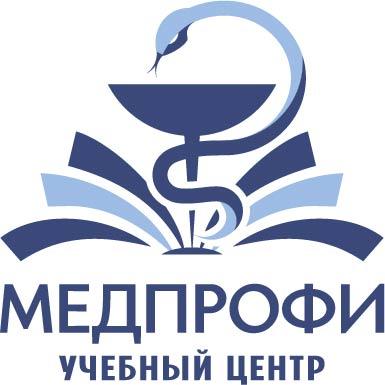 День рождения Учебного центра «Медпрофи»