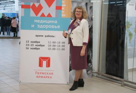 Учебный центр Медицинские профессионалы на выставке Медицина и здоровье